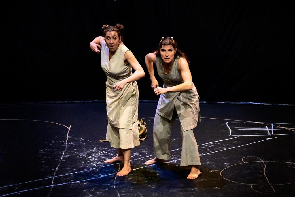 La Quintana Teatro - Desde lo invisible